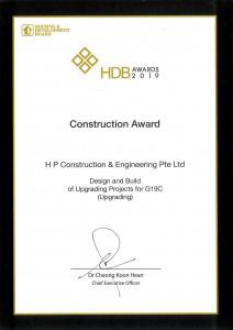 HDB Construction Awards 2019 G19C