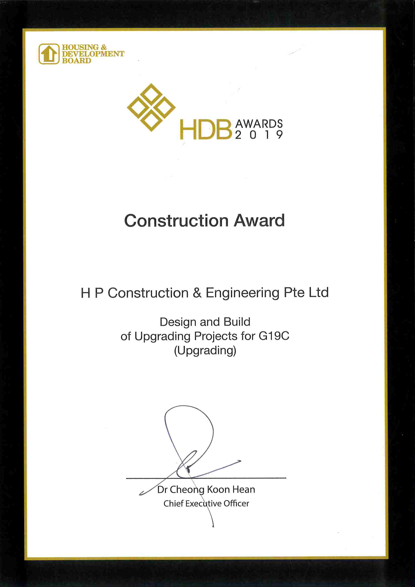 HDB Construction Awards 2019 G19C