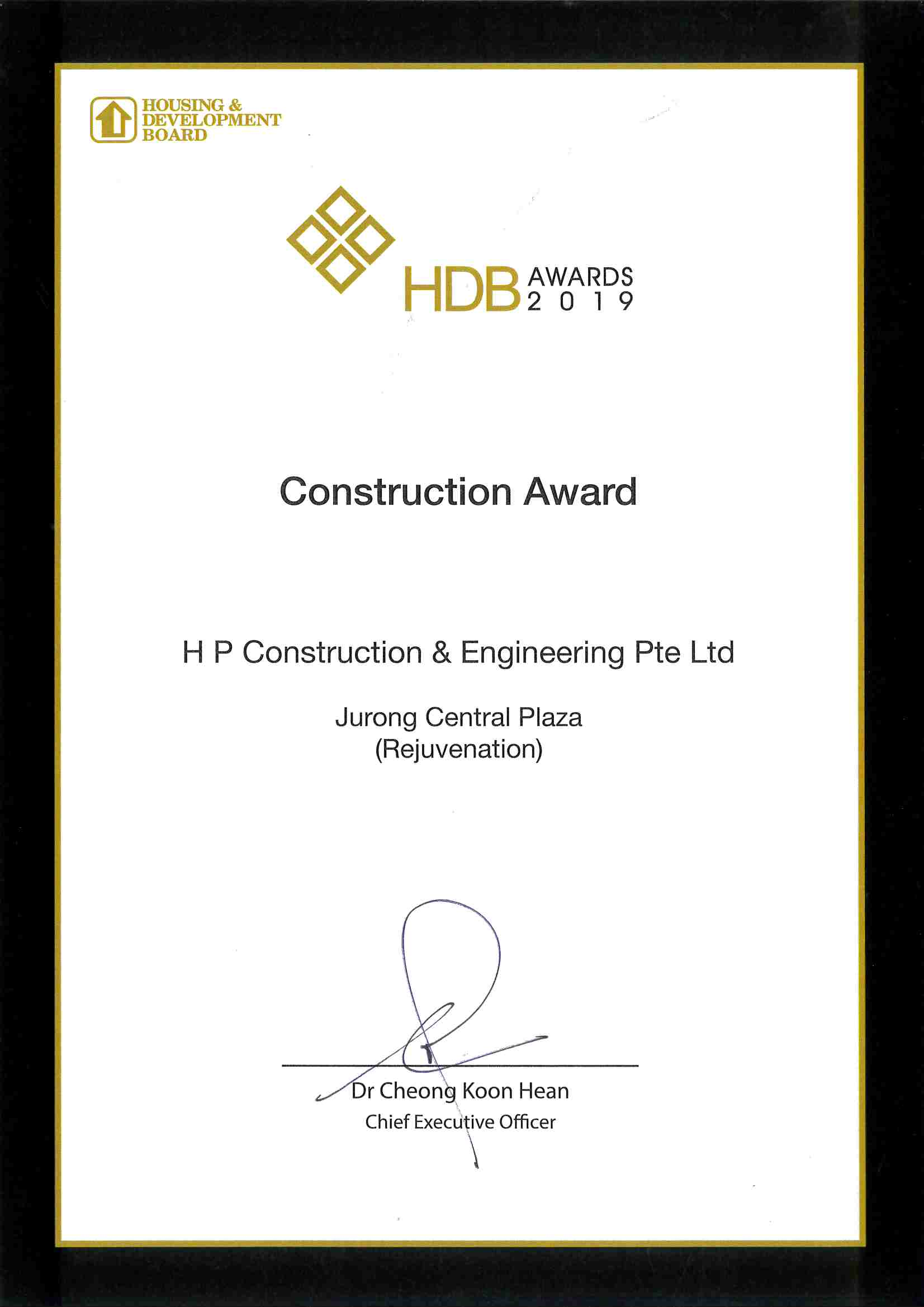 HDB Construction Awards 2019 JWN4NC
