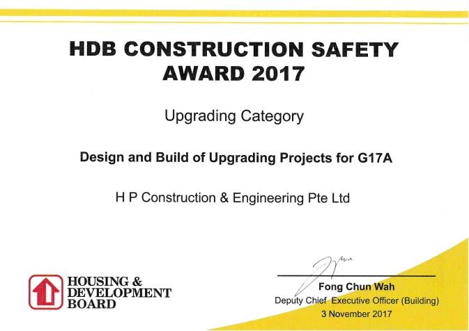 HDB Construction Safety Award 2017