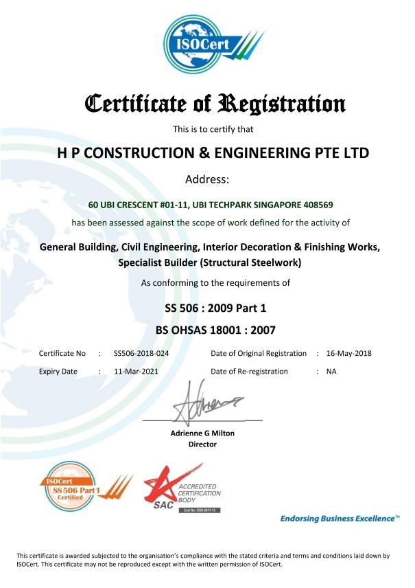 SS506-2009-Part1 OHSAS-2007