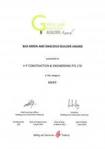 GGBA Certificate